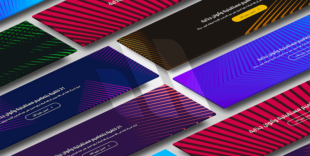 21 خلفية لأقسام موقعك بتصاميم مستقبلية وألوان جذابة